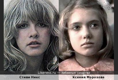 """""""Ты у меня одна"""" Ксения Морозова и Стиви Никс"""