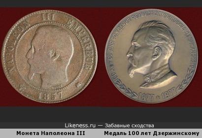 Наполеон и Дзержинский