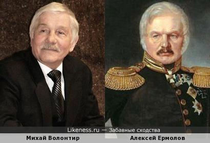 Ермолаевич и Ермолов. Михай Волонтир и Алексей Ермолов