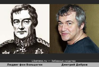 Дмитрий Дибров и Людвиг фон Вольцоген