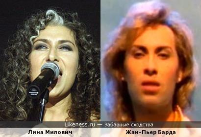 Лина Милович похожа на Жана-Пьера Барда