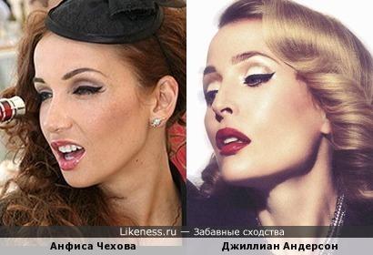 Анфиса Чехова похожа на Джиллиан Андерсон