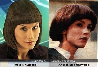 Ведущая НТВ Лилия Гильдеева похожа на Алессандру Мартинес (Фантагиро из сказки)