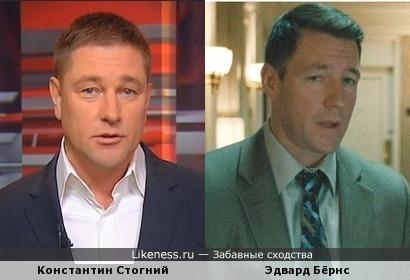 Константин Стогний и Эдвард Бёрнс