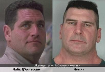 Майк Д'Аллессио и Мужик