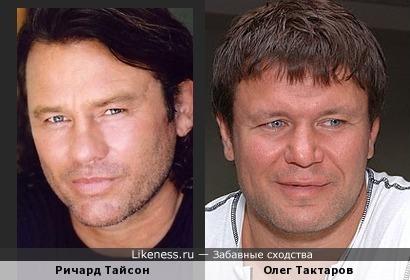 Ричард Тайсон и Олег Тактаров