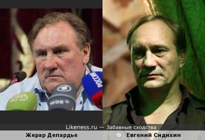 Жерар Депардье и Евгений Сидихин