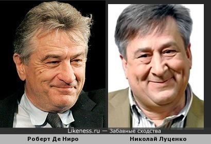 Роберт Де Ниро и Николай Луценко (Погода на ICTV)