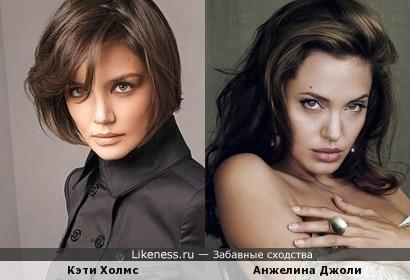 Кэти Холмс и Анжелина Джоли