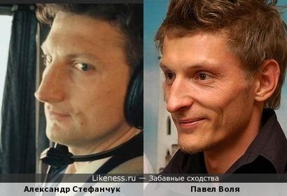 Александр Стефанчук (Большая ржака) и Павел Воля