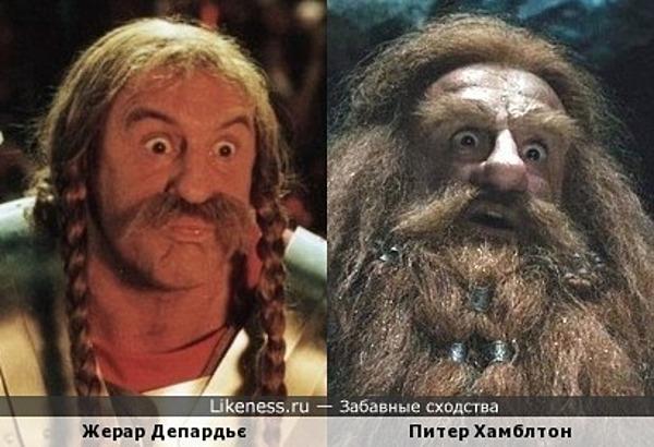 Жерар Депардьє (Обеликс) и Питер Хамблтон (гном Глоин в Хоббит)