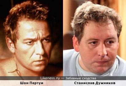 Шон Пертуи (Солдат) и Станислав Дужников