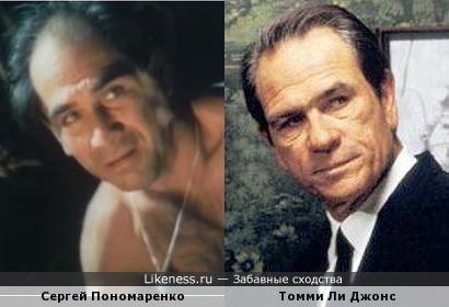 Сергей Пономаренко (Америкэн бой) и Томми Ли Джонс