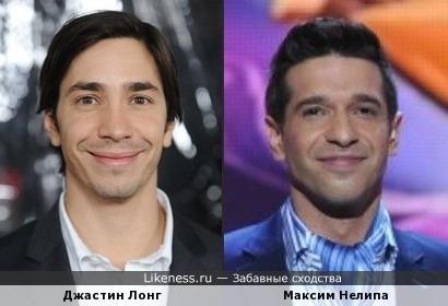 Джастин Лонг и Максим Нелипа