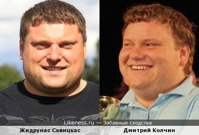 Жидрунас Савицкас (спортсмен-тяжелоатлет) и Дмитрий Колчин (капитан команды КВН из Самары)