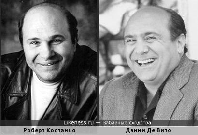 Роберт Костанцо и Дэнни Де Вито