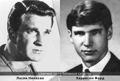 Лесли Нильсен и Харрисон Форд в молодости
