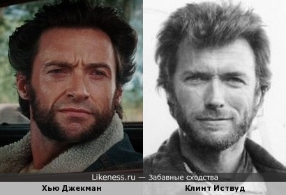 Хью Джекман (Росомаха) и Клинт Иствуд