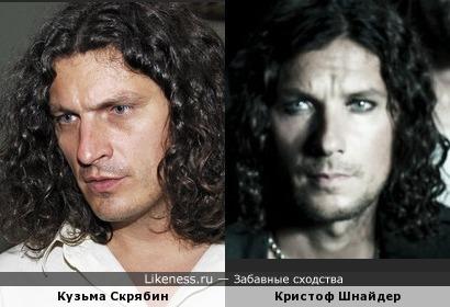 Кузьма Скрябин и Кристоф «Doom» Шнайдер (Rammstein - ударные)