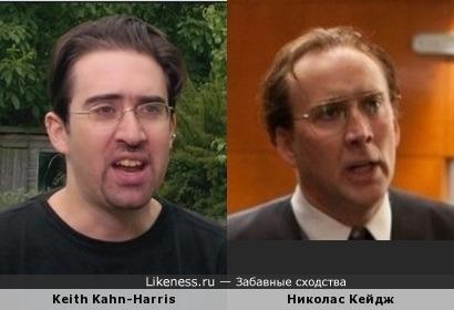 Keith Kahn-Harris (социолог) и Николас Кейдж (Что скрывает ложь)
