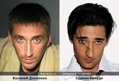 Василий Дахненко и Эдриан Броуди