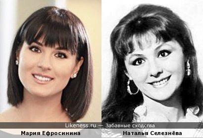 Мария Ефросинина (телеведущая) и Наталья Селезнёва