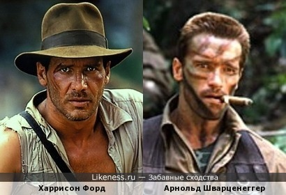Харрисон Форд (Индиана Джонс) и Арнольд Шварценеггер (Хищник)