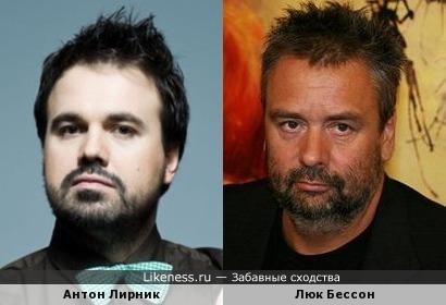 Антон Лирник и Люк Бессон