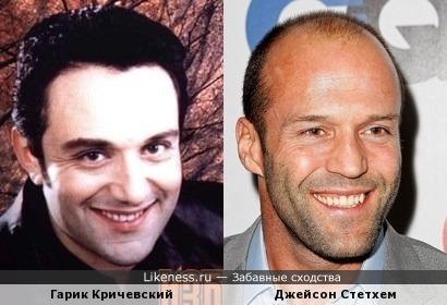Гарик Кричевский и Джейсон Стетхем