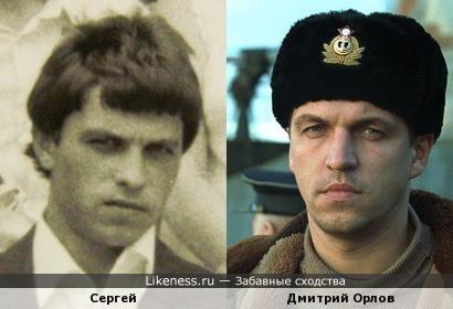 Знакомый Сергей и Дмитрий Орлов