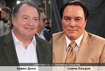Кевин Данн и Сонни Лэндэм