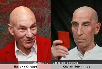 Патрик Стюарт и Сергей Филиппов (12 стульев)