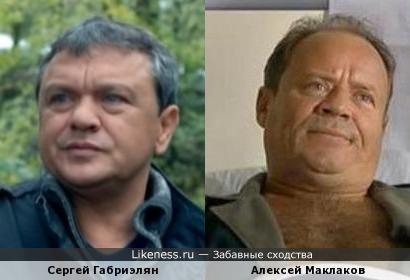 Сергей Габриэлян и Алексей Маклаков (прапорщик Шматко)