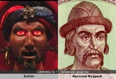 Zoltar из фильма Большой напоминает Ярослава Мудрого на 2 грн. купюре 1993 г.