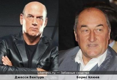Джесси Вентура и Борис Клюев