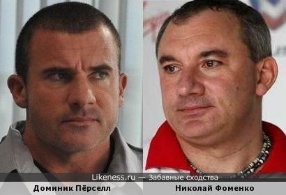 Доминик Пёрселл (Нападение на Уолл-стрит) и Николай Фоменко