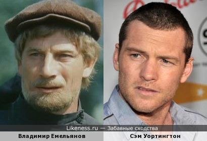 Владимир Емельянов и Сэм Уортингтон