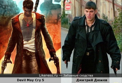 Данте в игре Devil May Cry 5 и Дмитрий Дюжев (Саймон в Жмурки)