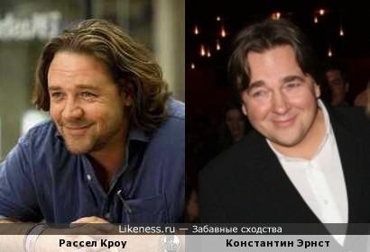 Рассел Кроу и Константин Эрнст