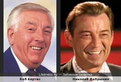 Боб Кертис и Николай Добрынин