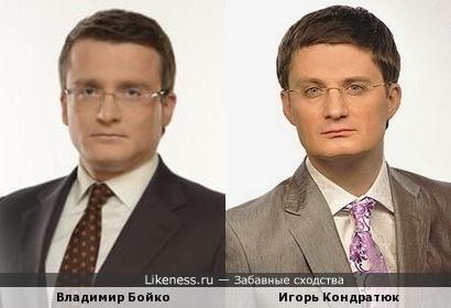 Владимир Бойко (ведущий СТБ) и Игорь Кондратюк
