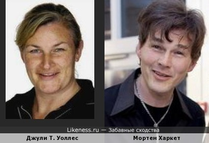 Джули Т. Уоллес и Мортен Харкет (A-Ha - вокалист)