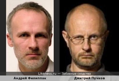 Андрей Филиппак и Дмитрий Пучков