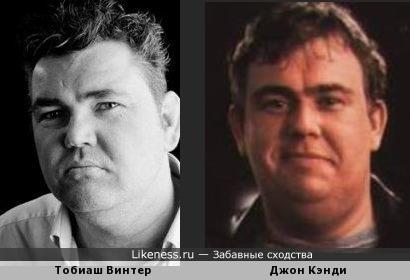 Тобиаш Винтер и Джон Кэнди
