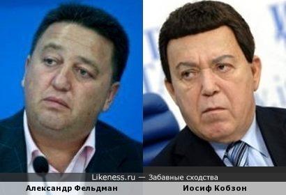 Александр Фельдман и Иосиф Кобзон