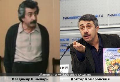 Владимир Шныпарь (Игорь Саввович - сериал) и Доктор Комаровский