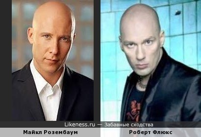 Майкл Розембаум и Роберт Флюкс (Oomph! - бас-гитара)
