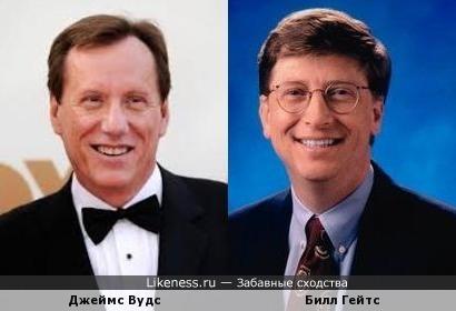 Джеймс Вудс малость похож на Билла Гейтса
