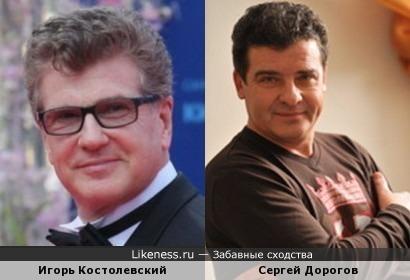Игорь Костолевский и Сергей Дорогов