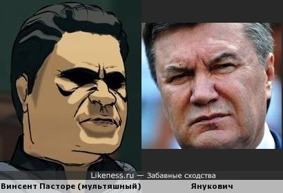 В Револьвере в мультяшной вставке Винсент Пасторе похож на Януковича